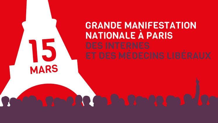 urml actualites mobilisation paris 2015 03 15 visuel article 748x424 - La mobilisation continue ! Contre le projet de loi de santé de Mme Marisol Touraine